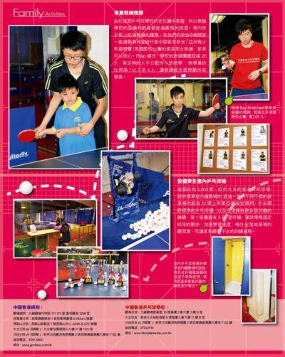 hkctts-media-201005-01