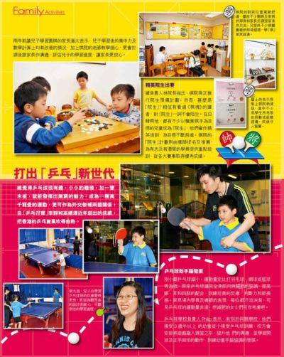 hkctts-media-201005-02