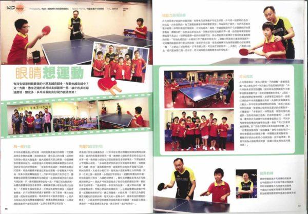 hkctts-media-201201